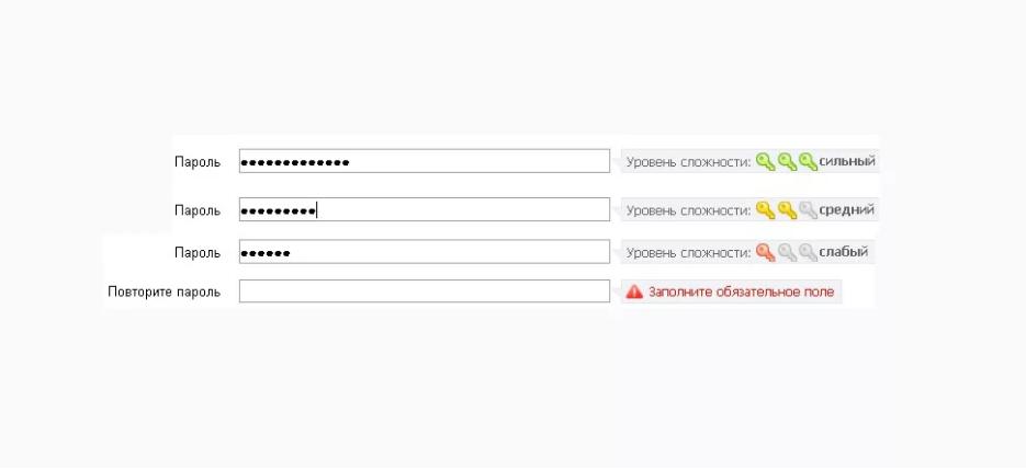 Как увеличить сложность пароля